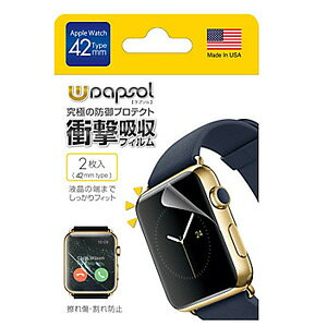 WPIWC-42 Wrapsol Apple Watch(Series 1/2/3) 42mm LCD protective film Shock absorption (2 pieces)