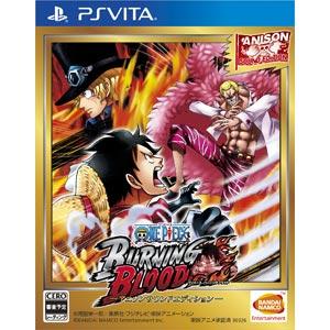 【PS Vita】ONE PIECE BURNING BLOOD -アニソンサウンドエディショ…