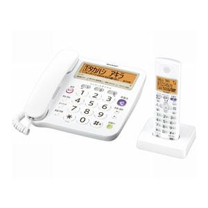 JD-V37CL【税込】 シャープ デジタルコードレス電話機(子機1台) SHARP [JDV…