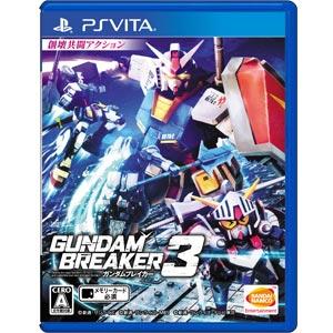 【PS Vita】ガンダムブレイカー3 【税込】 バンダイナムコエンターテインメント [VLJ…