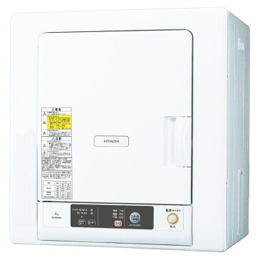 DE-N40WX-W 日立 4.0kg 衣類乾燥機 HITACHI [DEN40WXW]【返品種別A】