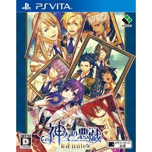 【PS Vita】神々の悪戯 InFinite(通常版) 【税込】 ブロッコリー [VLJM-…