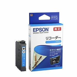 RDH-C エプソン 純正インクカートリッジ(シアン) EPSON リコーダー