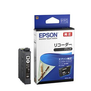 RDH-BK エプソン 純正インクカートリッジ(ブラック) EPSON リコーダー