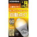 LVA60L-HS ドウシシャ LED電球 一般電球形 827lm(電球色相当) DOSHISHA Luminous(ルミナス) 直下重視タイプ 人感センサー付 [LVA60LHS]【返品種別A】