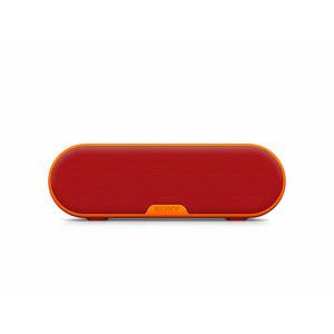 SRS-XB2 R ソニー 防水対応Bluetoothワイヤレスアクティブスピーカー(オレンジレッド) SONY [SRSXB2R]