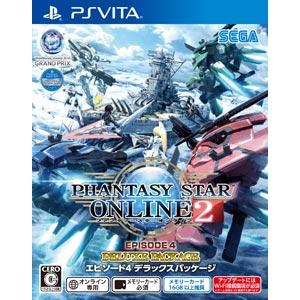 【PS Vita】ファンタシースターオンライン2 エピソード4 デラックスパッケージ 【税込】…