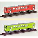[鉄道模型]トミーテック (N) 鉄道コレクション 秋田内陸縦貫鉄道AN8800 2両セットB