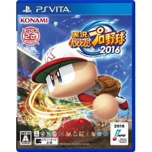 【PS Vita】実況パワフルプロ野球2016 【税込】 コナミデジタルエンタテインメント […