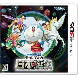 【3DS】ドラえもん 新・のび太の日本誕生 【税込】 フリュー [CTR-P-BNNJ]【返品…