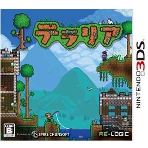 【3DS】テラリア 【税込】 スパイク・チュンソフト [CTR-P-BTEJテラリア]【返品種…