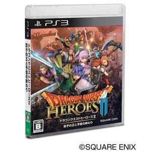 【PS3】ドラゴンクエストヒーローズII 双子の王と予言の終わり 【税込】 スクウェア・エニッ…