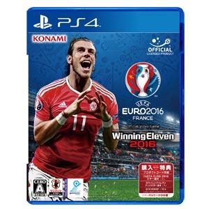 【封入特典付】【PS4】UEFA EURO 2016 / ウイニングイレブン 2016 【税込…