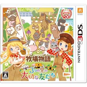 【特典付】【3DS】牧場物語 3つの里の大切な友だち 【税込】 マーベラス [CTR-P-BB…