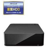 HD-LL2.0U3-BKE【税込】 バッファロー USB3.0対応 外付けハードディスク 2.0TB(ブラック)(ターボPC EX2 Plus対応) HD-LLU3-Eシリーズ [HDLL20U3BKE]【返品種別A】【送料無料】【RCP】