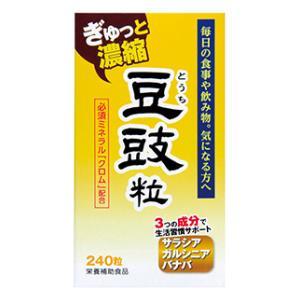 ウエルネスジャパン マイサプリメント 豆鼓粒 240粒 [0180]