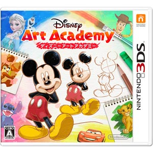 【3DS】ディズニーアートアカデミー 【税込】 任天堂 [CTR-P-BWDJ]【返品種別B】…