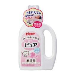 赤ちゃんの洗たく用洗剤ピュア800ml (0ヵ月〜) ピジョン ピユア800ML