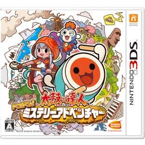 【3DS】太鼓の達人 ドコドン!ミステリーアドベンチャー 【税込】 バンダイナムコエンターテイ…