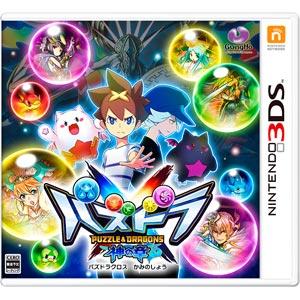 【特典付】【3DS】パズドラクロス 神の章 【税込】 ガンホー・オンライン・エンターテイメント…