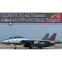 1/72 FシリーズNo.3F-14A トムキャット VF-154 ブラックナイツ【F-3】 フジミ