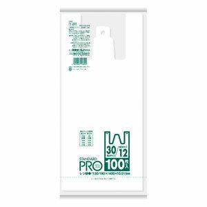 日本サニパック サニパック Y2H レジ袋 1230号 白 100枚 [8024]