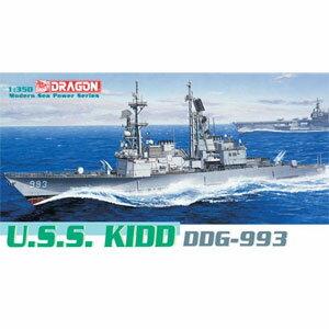 ミリタリー, 駆逐艦 1350 U.S.S. DDG-993DR1014