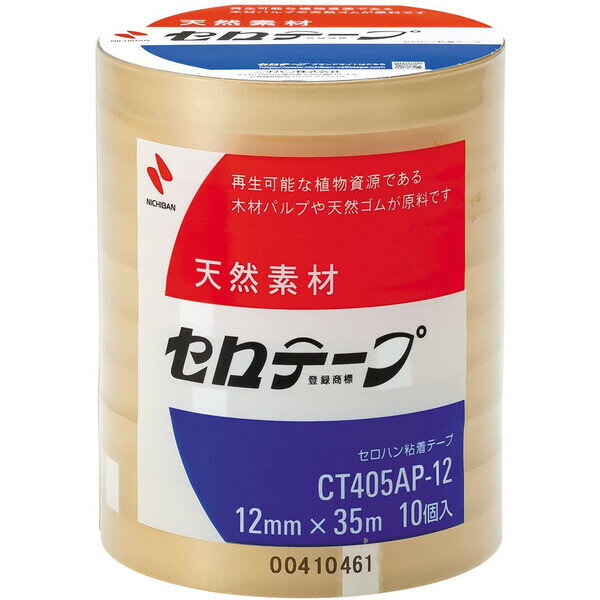 ニチバン セロテ-プ業務用CT405AP-12X35 幅:12mm CT405AP12_6220