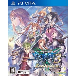 【PS Vita】英雄伝説 空の軌跡 the 3rd Evolution(通常版) 【税込】 …