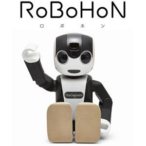 SR-01M-W【税込】 シャープ モバイル型ロボット電話 「RoBoHoN(ロボホン)」 [SR01MW]【返品種別B】【送料無料】【RCP】