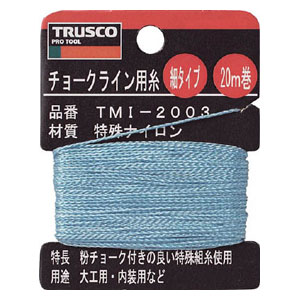 TMI2003 トラスコ中山 チョークライン用糸 細20m巻