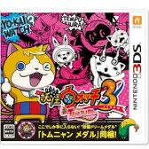 【封入特典付】【3DS】妖怪ウォッチ3 テンプラ 【税込】 レベルファイブ [CTR-P-BY4J]【返品種別B】【送料無料】【RCP】