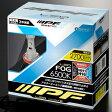 101FLB【税込】 IPF LEDフォグランプ 6500K H8/11/16タイプ LED FOG LAMP CONVERSION KIT 6500K [101FLB]【返品種別A】【送料無料】【RCP】