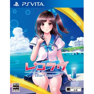 【特典付】【PS Vita】レコラヴ Blue Ocean 【税込】 角川ゲームス [VLJM…