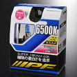 65J1【税込】 IPF ハロゲンバルブ スーパーJビーム 6500K H1タイプ HALOGEN BULB SUPER J BEAM 6500K [65J1]【返品種別A】【RCP】