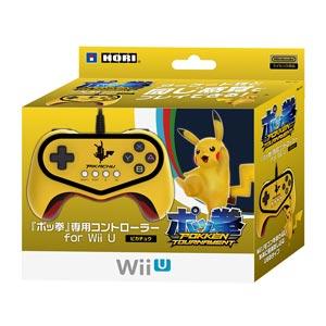 【Wii U】『ポッ拳』専用コントローラー for Wii U ピカチュウ 【税込】 ホリ […