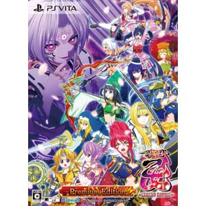 【特典付】【PS Vita】戦国乙女 0LEGEND BATTLE0 -Premium Edi…