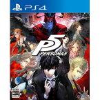 【PS4】ペルソナ5(通常版) アトラス [PLJM-80169 PS4ペルソナ5]【返品種別B】