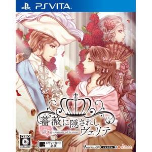 【特典付】【PS Vita】薔薇に隠されしヴェリテ(通常版) 【税込】 アイディアファクトリー…