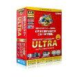 変換スタジオ 7 Complete BOX ULTRA【税込】 gemsoft 【返品種別B】【送料無料】【RCP】