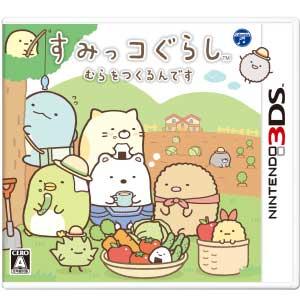 【3DS】すみっコぐらし むらをつくるんです 【税込】 日本コロムビア [CTR-P-BVSJ…
