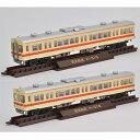 [鉄道模型]トミーテック (N) 鉄道コレクション 関東鉄道キハ310形 関鉄カラー 2両セット
