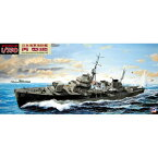 1/350 スカイウェーブシリーズ 日本海軍 海防艦 丙型(前期型)エッチングパーツ、砲身付」【WB03SP】 ピットロード