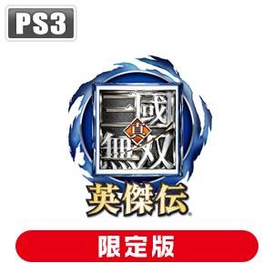 【封入特典付】【PS3】真・三國無双 英傑伝 TREASURE BOX 【税込】 コーエーテク…