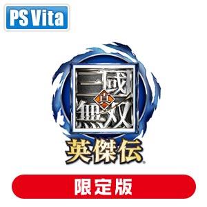 【封入特典付】【PS Vita】真・三國無双 英傑伝 TREASURE BOX 【税込】 コー…