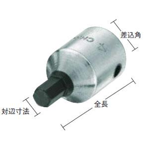 スエカゲツール Pro-Auto ヘックスソケット HS040 4mm