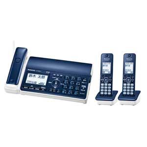 KX-PZ500DW-A パナソニック デジタルコードレス普通紙FAX(子機2台付き) ネイビーブルー Panasonic おたっくす [KXPZ500DWA]【返品種別A】【送料無料】