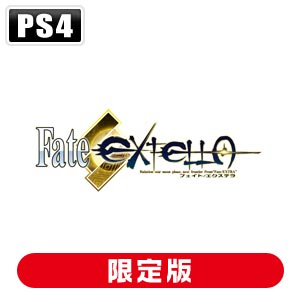 【特典付】【PS4】Fate/EXTELLA REGALIA BOX for PlayStat…