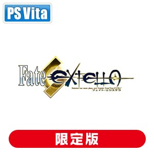 【特典付】【PS Vita】Fate/EXTELLA REGALIA BOX for Play…