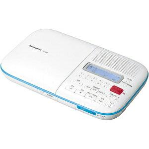 SL-ES1-W パナソニック CD語学学習機【外部SDスロット搭載】 Panasonic